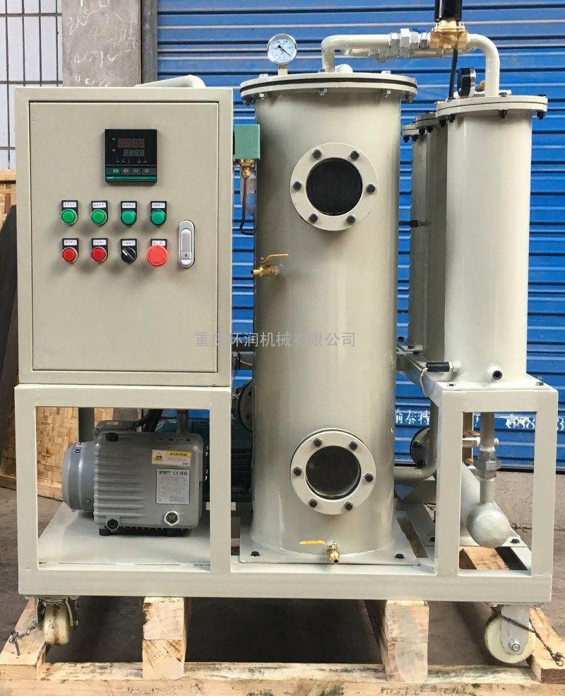 TYA-6型润滑油小型真空滤油机