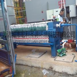 板框压滤机价格低 定制板框式污泥脱水机 长期供应板式压滤机
