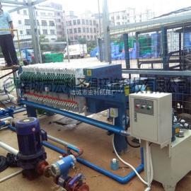 专业生产板框压滤机 污泥压滤北京赛车 压泥机 压滤机