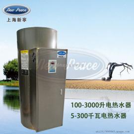 NP570-20电热水炉功率20kw地积570升储水式电热水器