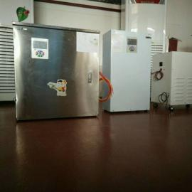 智能电采暖炉家用