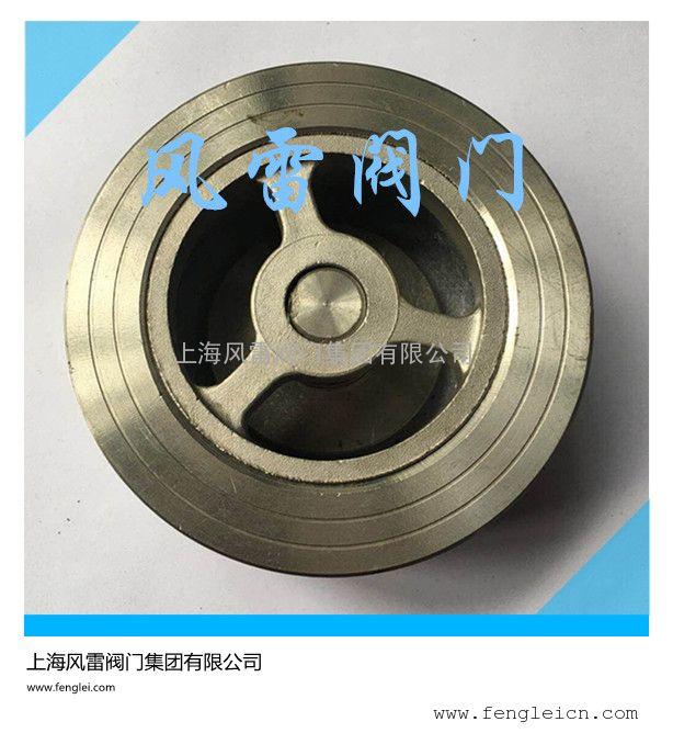 上海风雷对夹式止回阀H71W设备管道单向阀