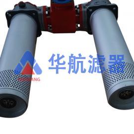 【厂家定制生产】SRFA-250*10FY双筒回油过滤器 液压站用