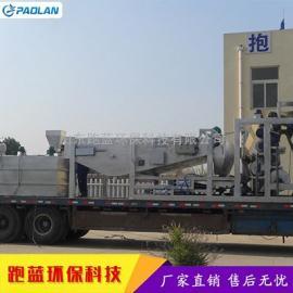 洗车废水处理设备/小型洗涤废水处理设备一体化厂家上门安装