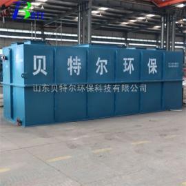 车站污水处理设备 山东乡镇生活污水处理设备