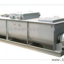 双轴粉尘加湿机系列 卧式搅拌机型号SJ-80 专业而优良