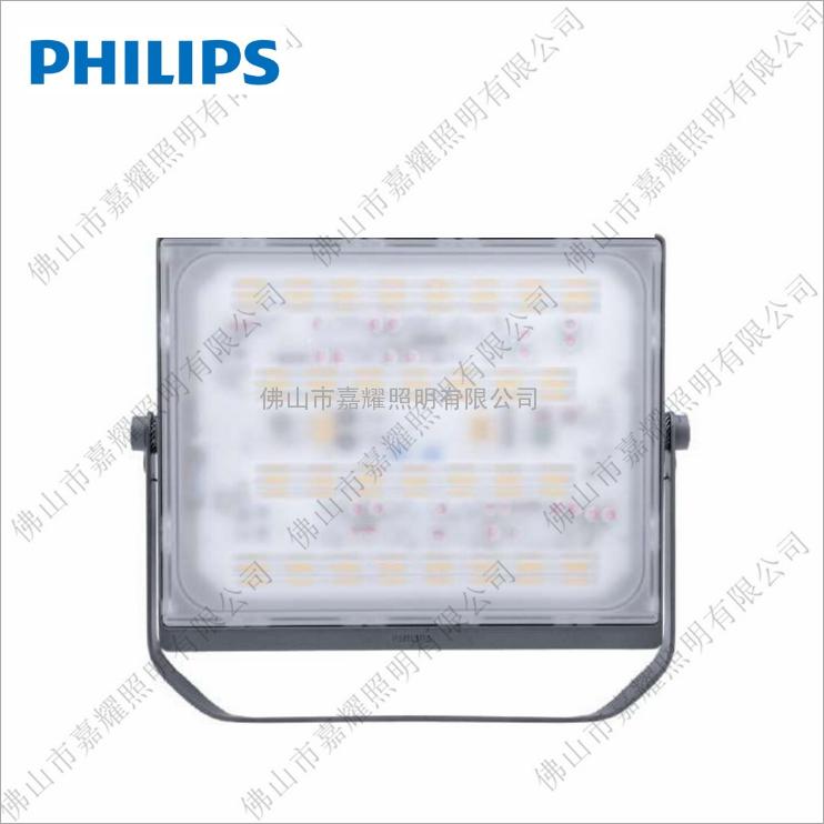 荷兰飞利浦运动场灯具BVP176 200W大功率LED投光灯