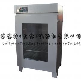 紫外线老化箱 紫外线照射老化JC-500-92标准