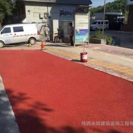 陕西地坪专家环氧地坪详解彩色防滑路面施工工艺