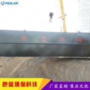 PL公路污水处理设备_地铁隧道公路污水处理设备厂家直销