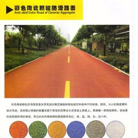 铜川市沥青路面铺设彩色陶瓷颗粒防滑路面施工打磨中