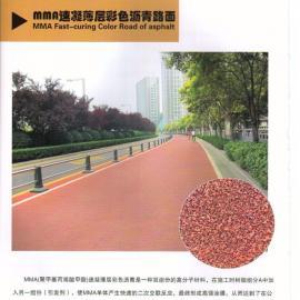 永辉彩色陶瓷颗粒防滑地坪施工工序官方报价