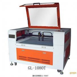 GL-1080单头激光切割机/雕刻机