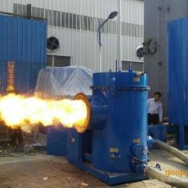 节能环保型燃煤锅炉改造专用生物质燃烧机