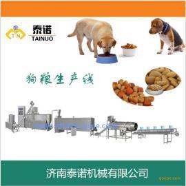 不锈钢狗粮设备双螺杆狗粮膨化机厂家