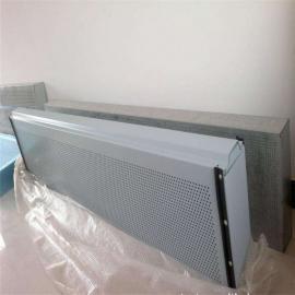 环保消音声屏障板_穿孔吸隔声屏板_噪音衰减声屏障工程