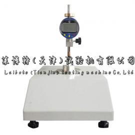 糙面土工膜毛糙高度测定仪 GB/T17643适用标准