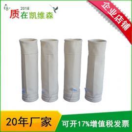 上海清灰器滤袋厂家直销 常温防水针刺毡花纹滤袋 防尘PET布袋