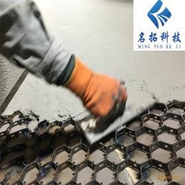 烟道专用龟甲网防磨料 耐磨胶泥 陶瓷耐磨料