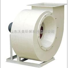 供应沈阳F4-72玻璃钢风机沈阳防腐风机4-72风机