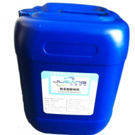 喷涂油漆味除臭剂工业臭气除味剂
