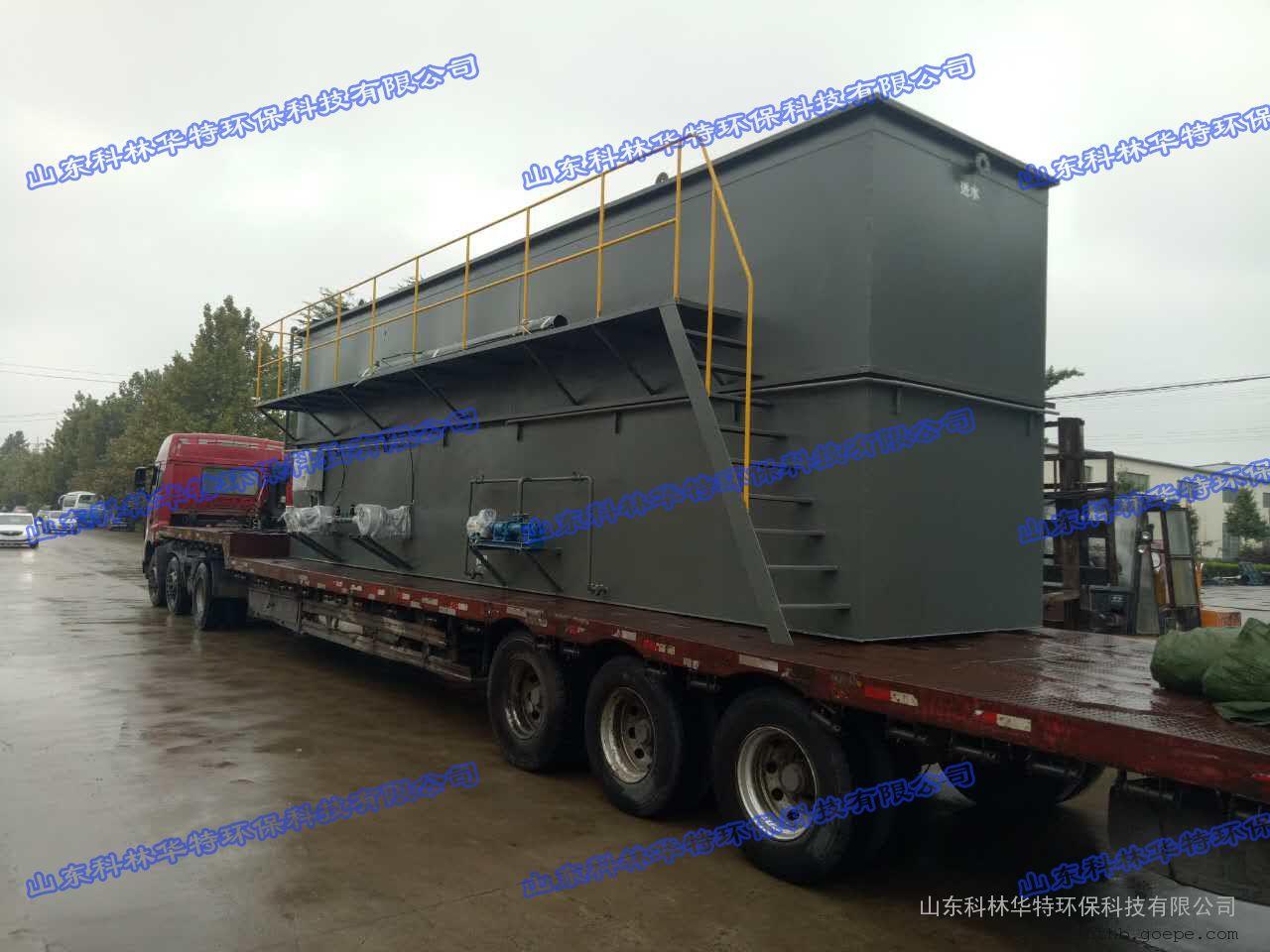 印染废水处理设备、地埋式污水处理设备