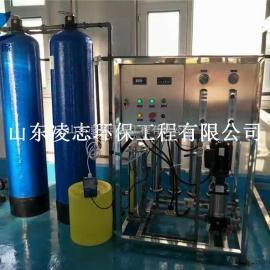 凌志LYJ 一体化净水器 城镇用水净水设备