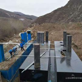 食品加工废水处理设备厂家直销