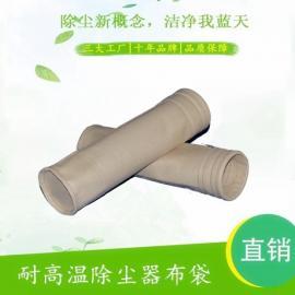 凯维森环保供应钢厂焦化除尘 / 防水防油防静电三防涤纶布袋