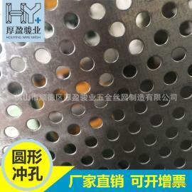 不锈钢网冲孔网镀锌网304不锈钢201圆孔网微孔多孔定制
