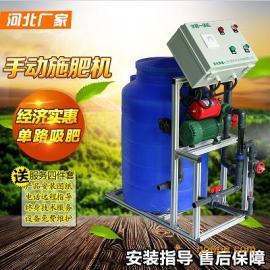 咸阳施肥机厂家 陕西草莓种植滴灌水肥一体机手动款操作简单便宜