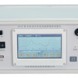 北京杰科JK-E型找水仪,功能强大,准确率高,专家护航服务制胜