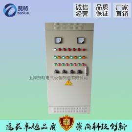 厂家直销无负压变频水泵控制箱1.1kw一拖一一拖二