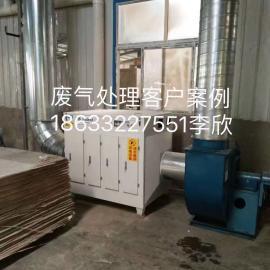 5000风量碳钢UV光氧催化器UV光解废气处理设备废气设备成套