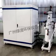 出售二手工业废水处理设备(9成新)