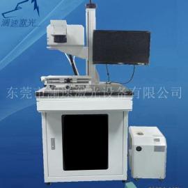 广州澜速皮料激光缕空质量稳定CO2激光打标机批发