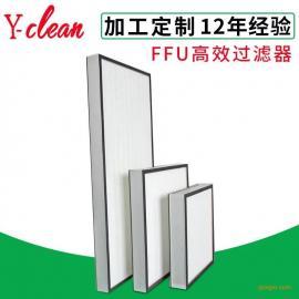 零售FFU高效过滤器无尘厂无隔板高效过滤器手术高效气体过滤器