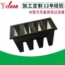 原厂批发厢式V型过滤器 镀锌框空气过滤器 W型大风量高效过滤器