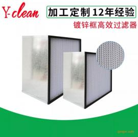 现货供应有隔板高效过滤器 木框镀锌框铝纸隔板高效过滤器H13H14