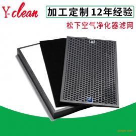 厂家直销空气净化器滤网 空气净化滤芯 高效过滤器 空气过滤器
