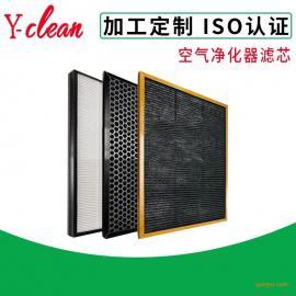 厂家批发友洁空气净化器滤芯家用除醛除PM2.5滤芯过滤器