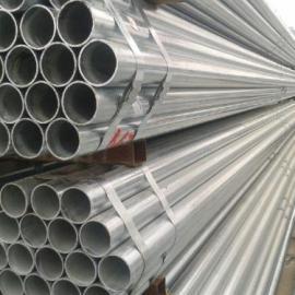焊管价格多少钱一吨