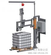 200-1000kg全自动液体灌装机