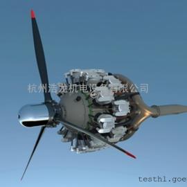 螺旋桨温升试验系统