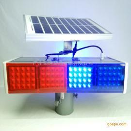 铭珠交通太阳能警示爆闪灯施工安全红蓝路障灯四格双面LED警示灯