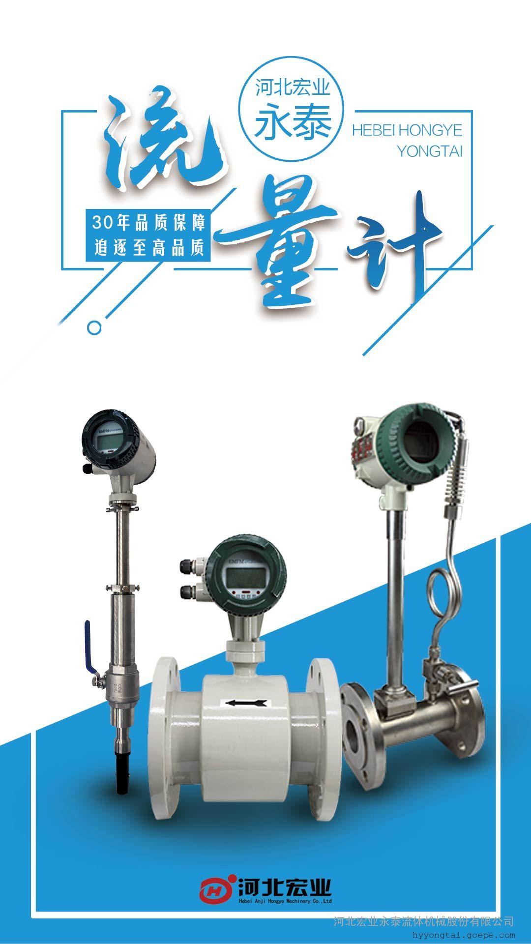 四川热电厂蒸汽涡街流量计哪家好 涡街流量传感器 电子仪表