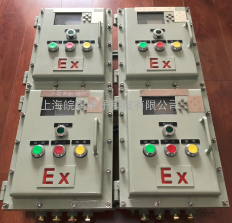 防爆定量控制系统