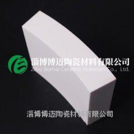 氧化铝衬板厂家直销 氧化铝衬板批发 氧化铝衬板 博迈供