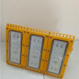 化工厂Z93-300W400W200W150W 吸壁式led防爆泛光灯