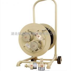 工业防爆电缆盘_检修电源接线盘/380V16A/4芯/伸缩移动武汉厂家